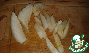 Pear and banana cut into small pieces