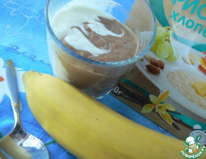 Рецепт: Смузи Зебра с карамельными бананами