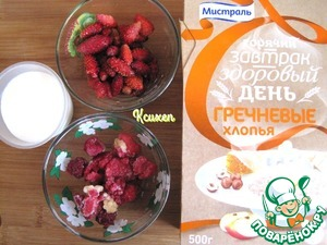 For the top layer: I have fresh strawberries, frozen raspberries.