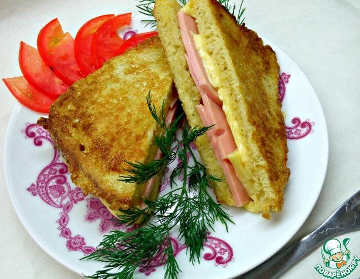 Рецепт: Сэндвич, обжаренный в яйце