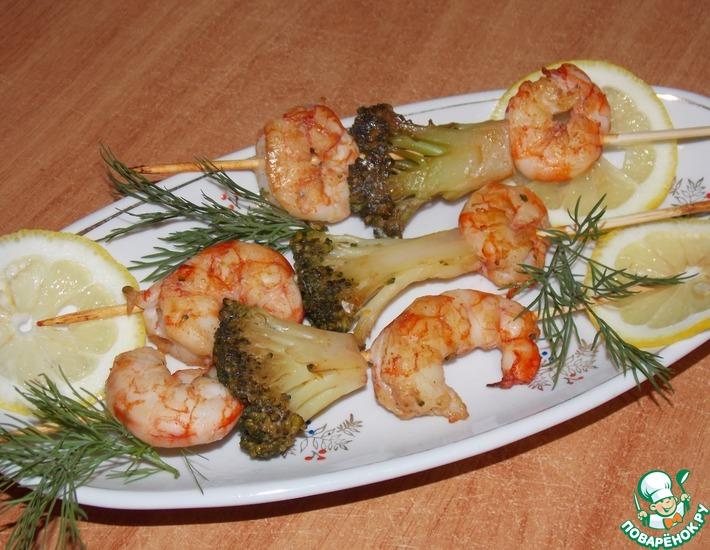 Рецепт: Шашлычки из креветок с брокколи