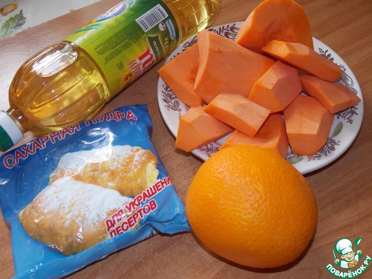 """Запечённая тыква """"Апельсиновая"""""""