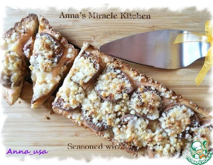 Рецепт: Кpемовый абрикосовый тарт