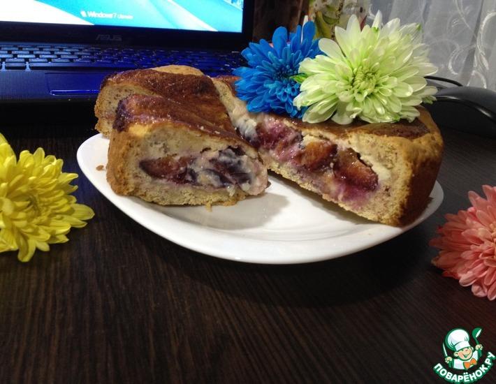 Рецепт: Пирог Застенчивая слива