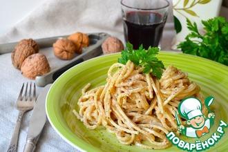 Рецепт: Спагетти в ореховом соусе
