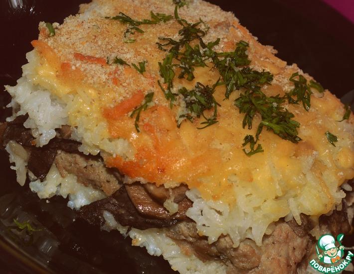 Рецепт: Рисовый гратен