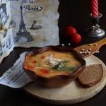 Фасолевый суп с баклажаном и помидором