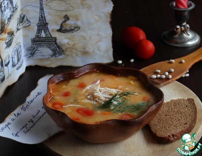 Рецепт: Фасолевый суп с баклажаном и помидором