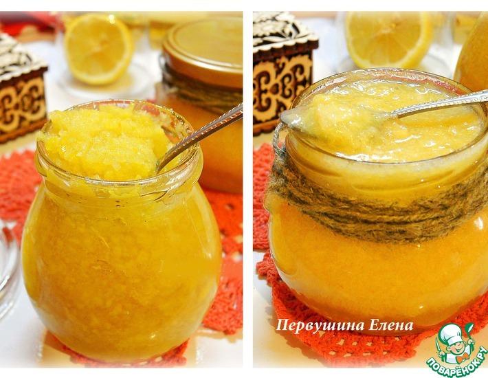 Рецепт: Лимонные заготовки для чая и выпечки
