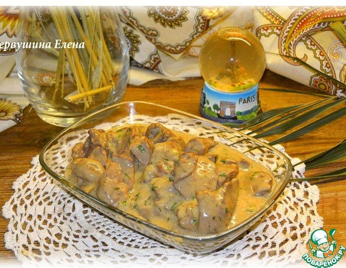 Рецепт: Куриная печень по-французски