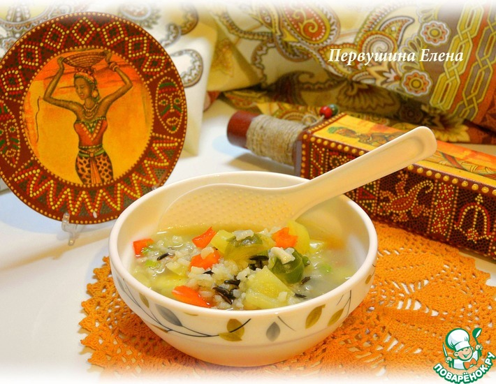 Рецепт: Суп овощной с рисом и яблоком