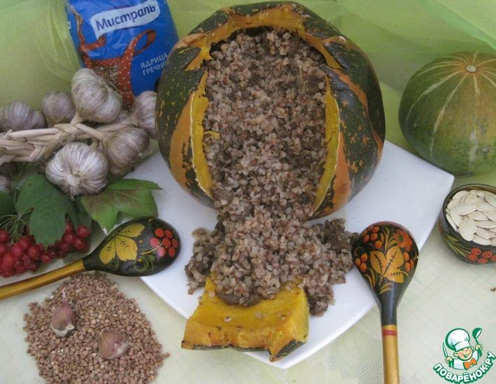 Рецепт: Каша гречневая с мясом, запеченная в тыкве