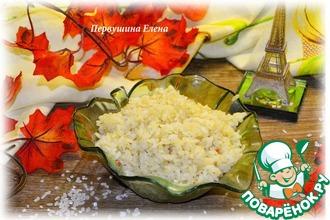 Рецепт: Рассыпчатый рис по-французски