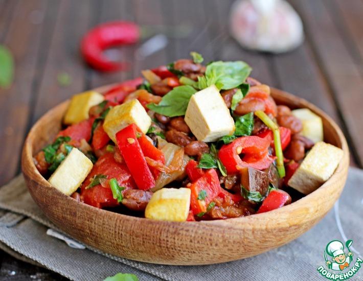 Рецепт: Рагу с фасолью, овощами и тофу