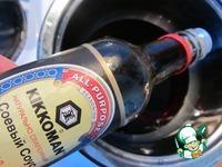 Шашлык, вымоченный в березовом соке ингредиенты