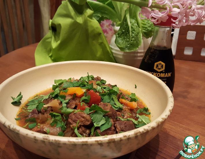 Рецепт: Говядина в горшочке по-арабски