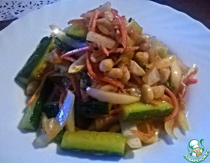 Рецепт: Овощной салат с арахисом