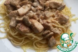 Рецепт: Паста с курицей и грибами в сливочном соусе