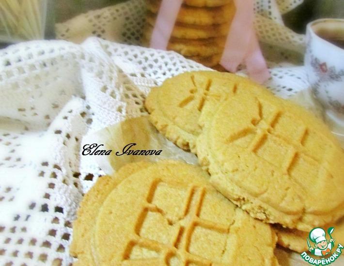 Рецепт: Арахисовое печенье