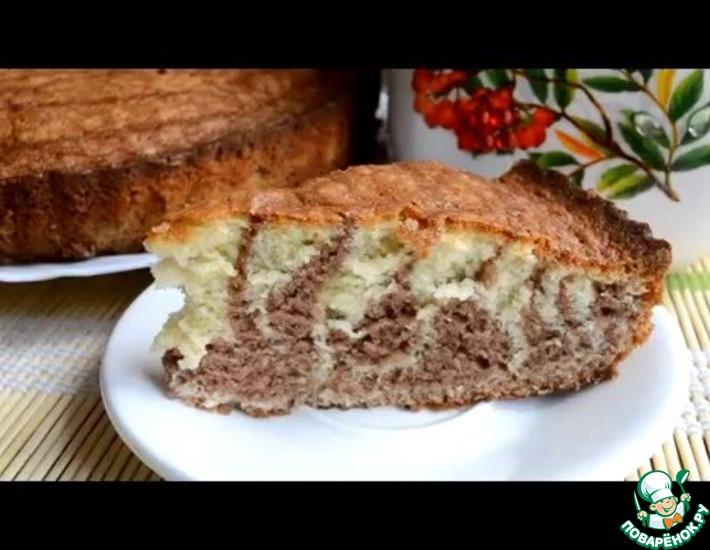 Рецепт: Пирог Зебра на кефире