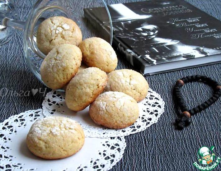 Рецепт: Яблочное печенье с лимоном