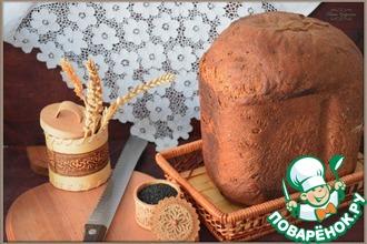 Рецепт: Солодовый хлеб Черное золото