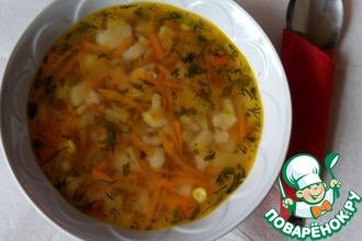 Рецепт: Постный овощной суп