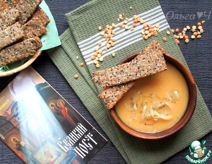 Рецепт: Гороховый суп с луком и ржаными хлебцами