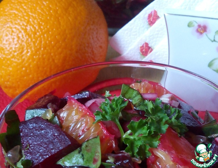 Рецепт: Салат из свеклы и апельсина