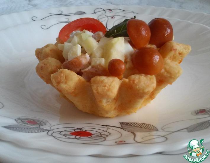 Рецепт: Сырная корзинка Наслаждение