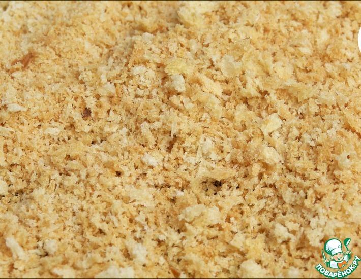 Рецепт: Панировочные сухари для хрустящей корочки