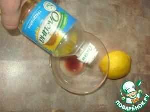"""Сделать заправку из сока лимона, соли, бальзамика и подсолнечного масла ТМ""""Олейна"""""""