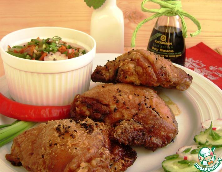 Рецепт: Хрустящая курица с ароматом имбиря