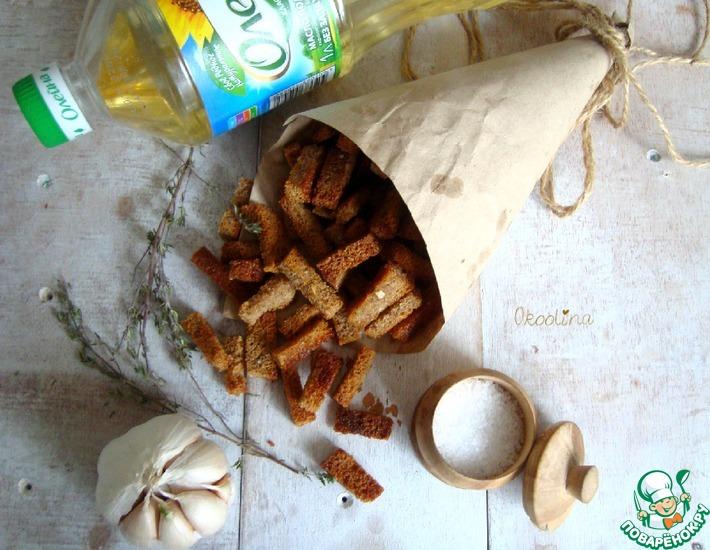 Рецепт: Сухарики солёные с тимьяном
