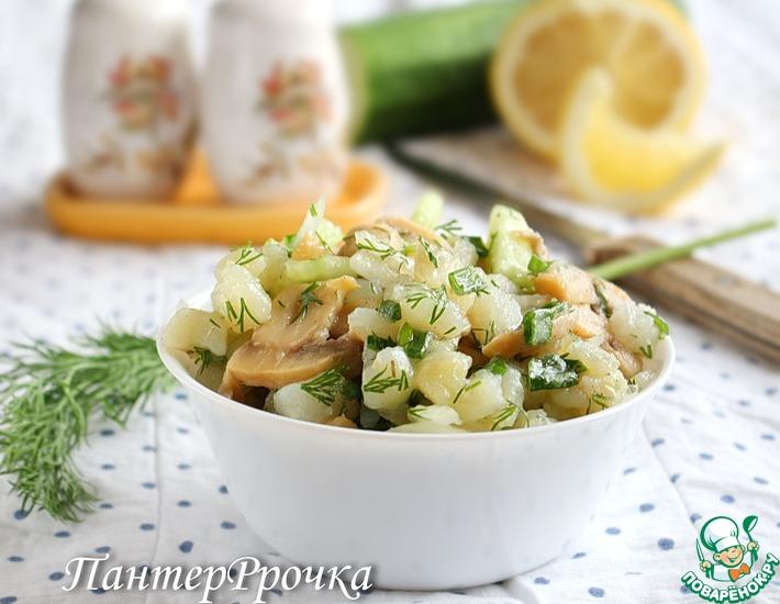 Рецепт: Картофельный салат по-новому