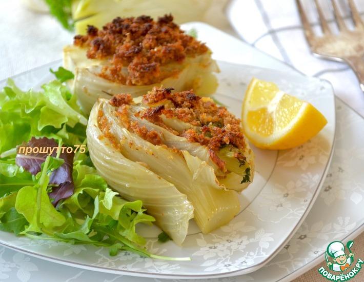 Рецепт: Печёный фенхель с ароматной начинкой