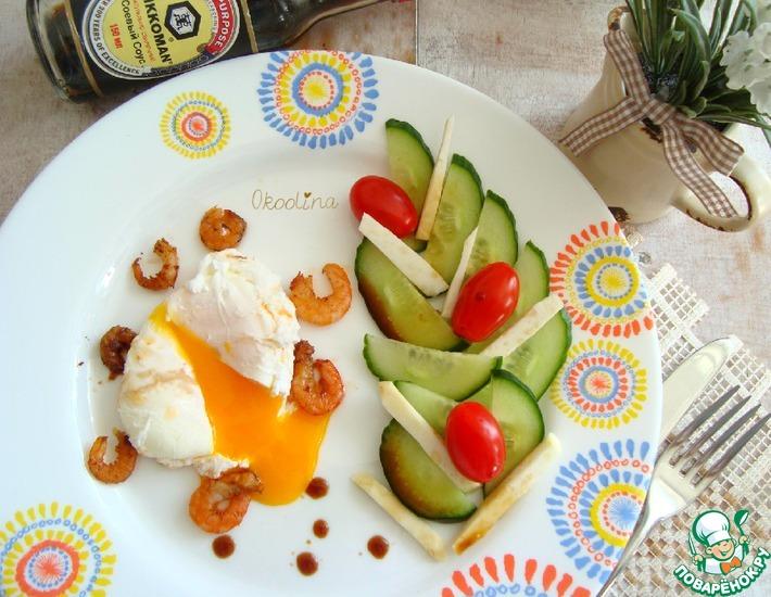Рецепт: Яйцо-пашот с креветками