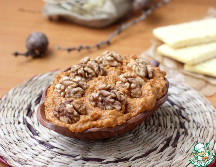 Рецепт: Соус-закуска Мухаммара