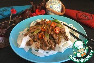 Рецепт: Говядина стир-фрай с рисовой лапшой