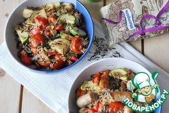 Рецепт: Рисовый микс, запечённый с овощами