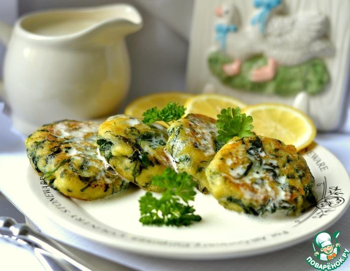 Рецепт: Картофельные зразы со шпинатом