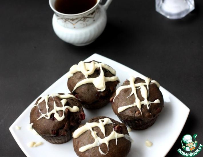 Рецепт: Постные черёмуховые кексы на рассоле