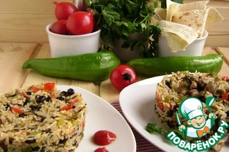 Рецепт: Рис с овощами по мотивам конгри