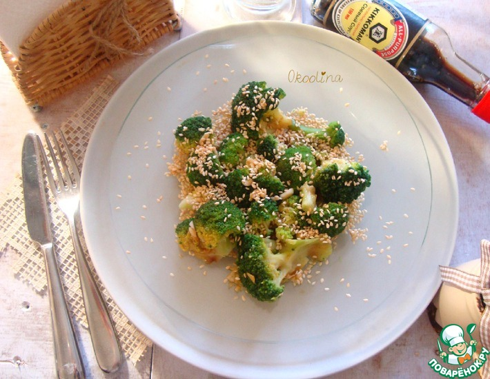 Рецепт: Брокколи паровая с кунжутом