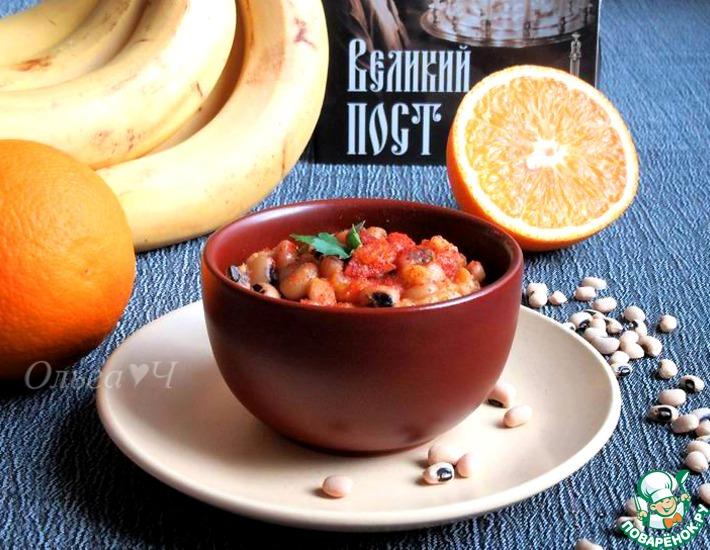 Рецепт: Фасоль по-доминикански
