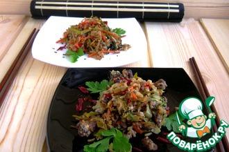 Рецепт: Тушеная капуста с рисом по-азиатски
