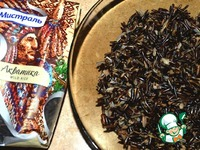 Салат с диким рисом и морской капустой ингредиенты