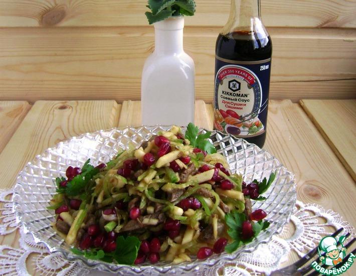 Рецепт: Салат «Сияй, Ташкент»