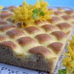 Пирог Стёганое одеяло