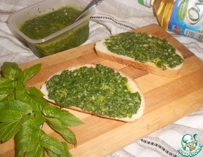 Рецепт: Постное зеленое масло